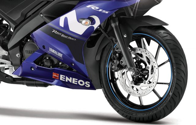 Yamaha R15 MoviStar Edition