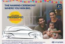 You-Can-Name-Hyundai's-New-Car-And-Take-It-Home-Here's-How.jpg (Hyundai naamkaran win a car)