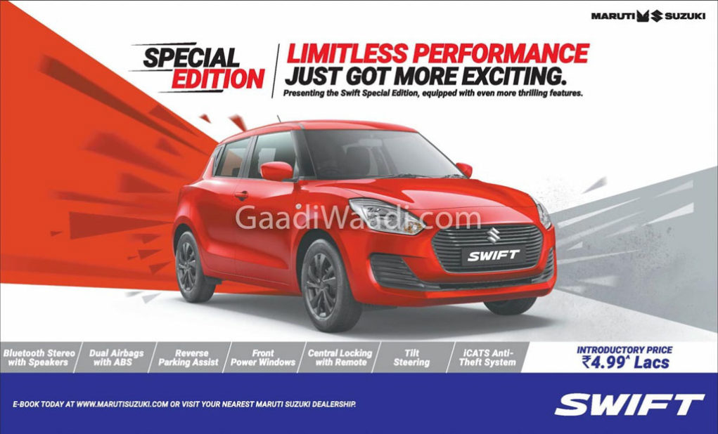 2018 Maruti Suzuki Swift Special Edition Launched In India, Features, Specs, Booking 1