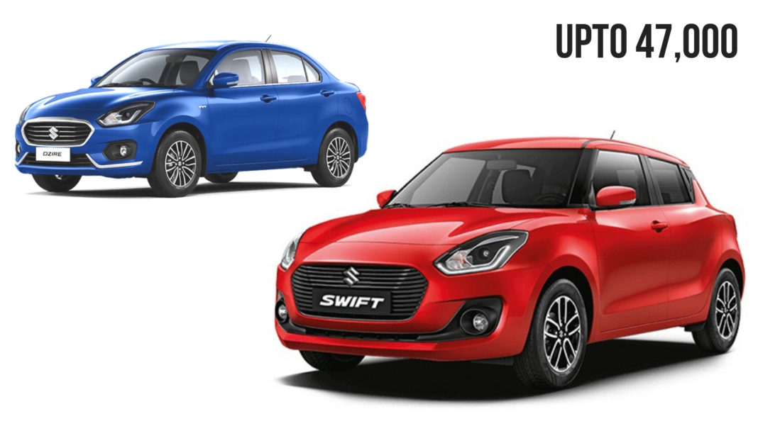 47000 discount on swift dzire