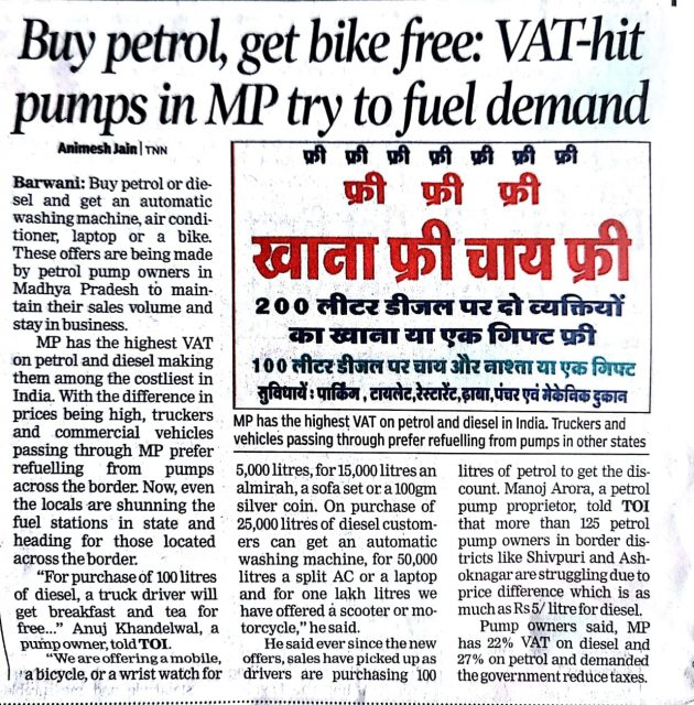 Buy Petrol-Diesel, Get a Bike Free – Petrol Pumps Now Luring Customers With Free Gifts 2