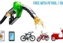 Buy Petrol:Diesel, Get a Bike Free – Petrol Pumps Now Luring Customers With Free Gifts