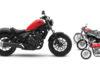 upcoming Honda Rebel 300