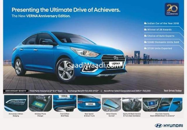 Hyundai Verna Anniversary Edition Launched In India, Price, Specs, Features, Interior