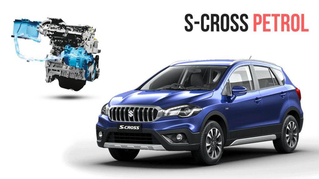 Maruti Suzuki S-Cross Petrol Hybrid
