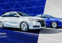 Next gen Honda City (2019 honda crider)