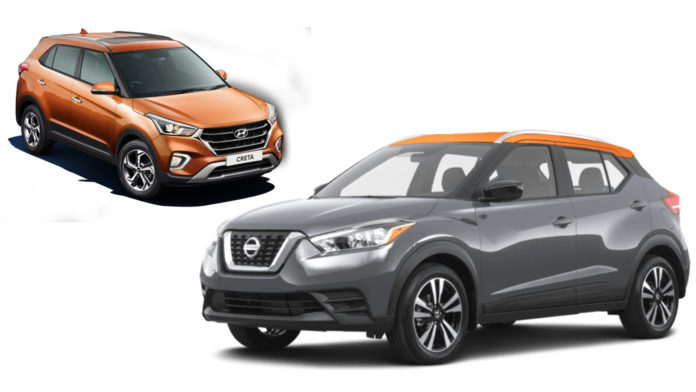 Nissan Kicks (Hyundai Creta Rival )To Be Officially Revealed On October 18 in India