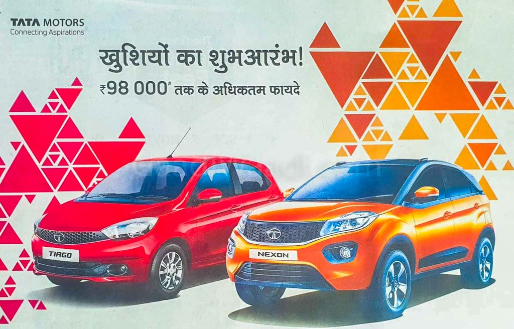 Tata Offers Massive Discounts Of Up To Rs. 98,000 This Month