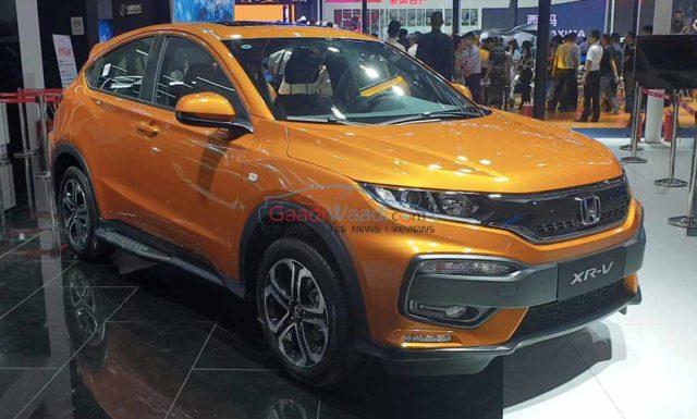 honda xr-v chengdu motor show 2018 images
