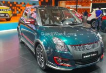 modified maruti swift 2018 chengdu motor show images