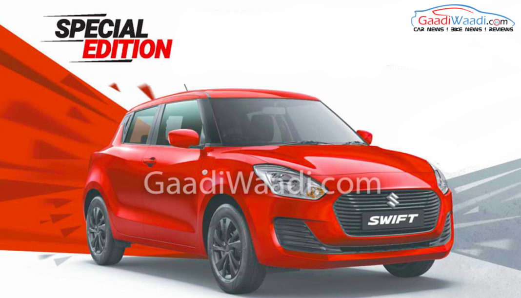 swift special edition-1