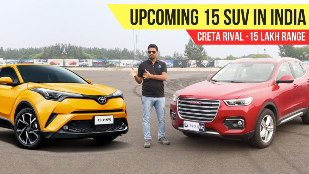 15 Upcoming Suv Cars In India Under Rs 15 Lakh Hyundai Creta Rival