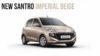 2018 Hyundai Santro imperial beige-1