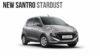 2018 Hyundai Santro stardust -1