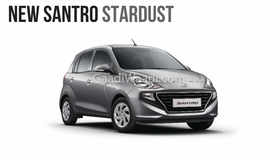 Five Star Hyundai >> First 50,000 Customers Of New Santro Will Get Special