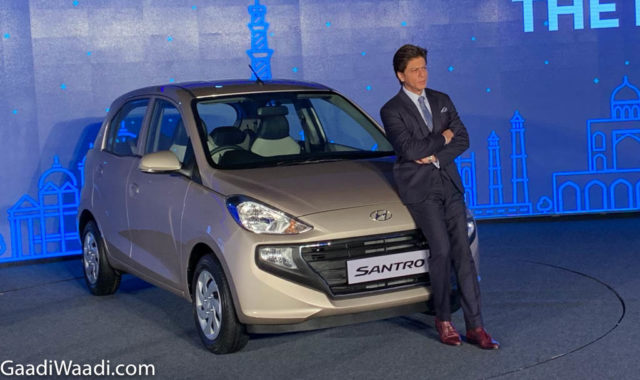 most value for money cars in India - hyundai santro