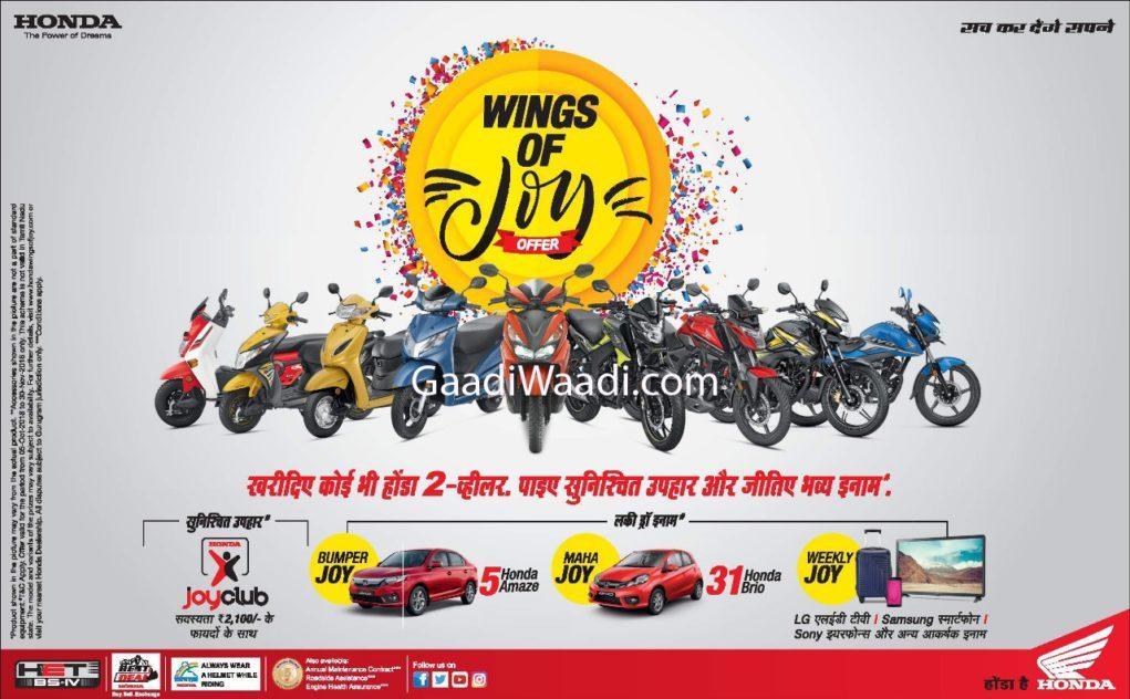 Buy Honda Activa This Festive Season, Win Honda Amaze, Honda Brio