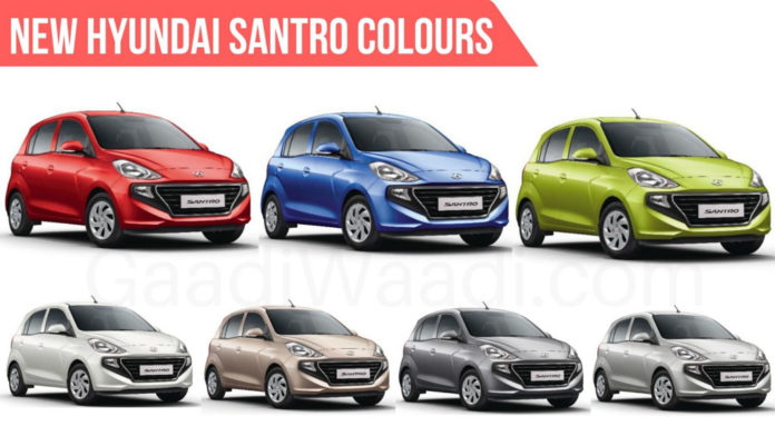 First 50,000 Customers Of New Santro Will Get Special Introductory Price (New Hyundai Santro Colours)