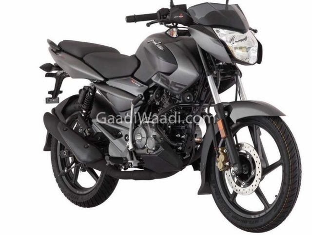 India-bound-Bajaj-Pulsar-125-NS-revealed-4