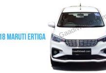New-Maruti-Suzuki-Ertiga-launch-next-month-1