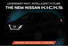 Nissan Kicks SUV Teased Again Ahead Of Unveil Tomorrow