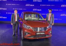 New Maruti Ertiga Launched In India, Price, Specs, Features, Interior, Booking 6