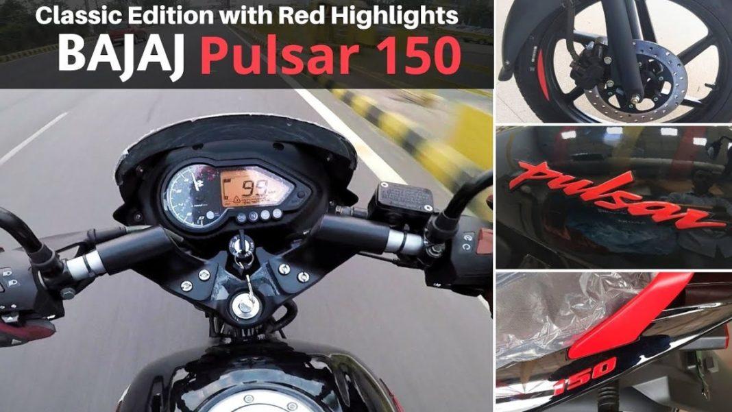 bajaj pulsar 150 red logo