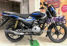2019 Bajaj Platina 110 CBS Launched In India, Price, Specs, Booking, Features, Mileage 7