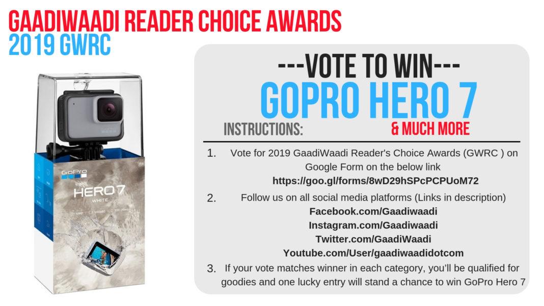2019 gaadiwaadi reader choice awards