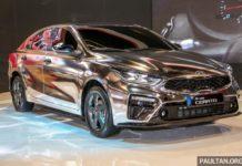 India-Bound 2019 Kia Cerato Front
