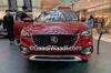 MG HS SUV India