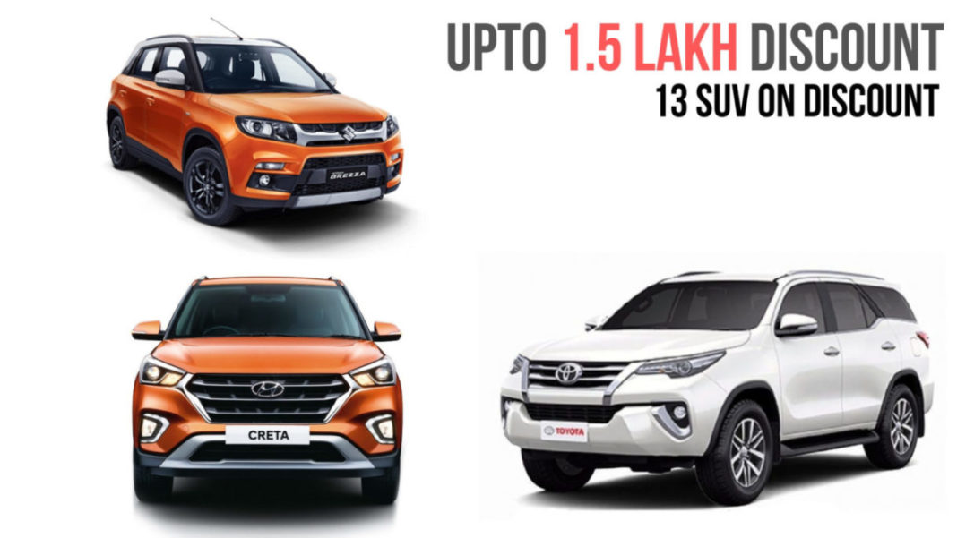 SUV Cars Discounts and Offers in December 2018