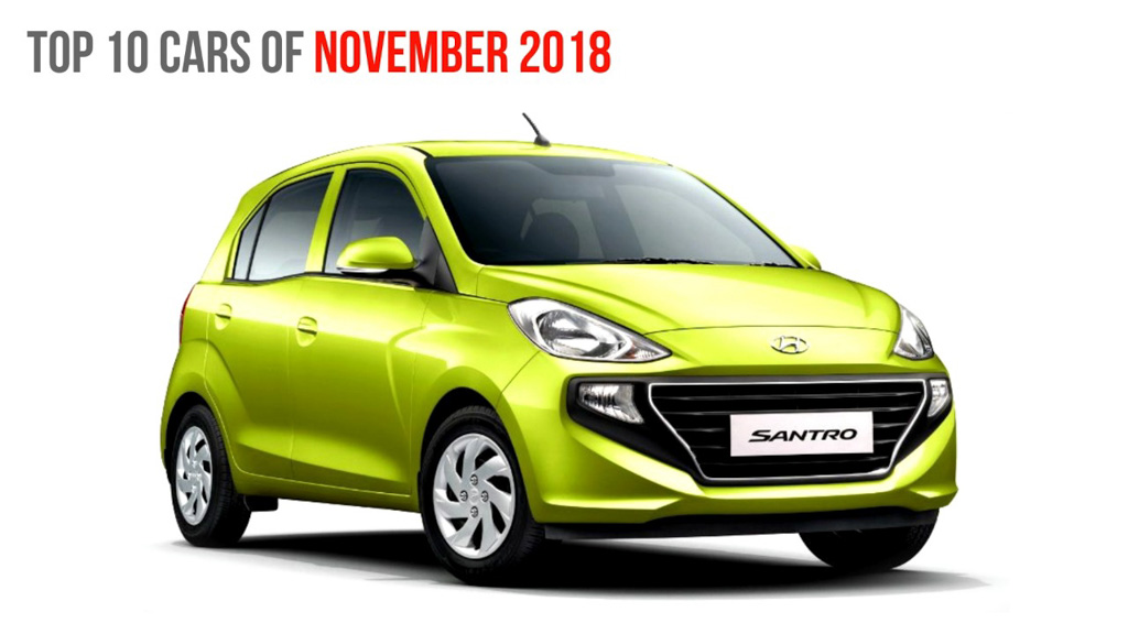 Top 10 Selling Cars In November 2018