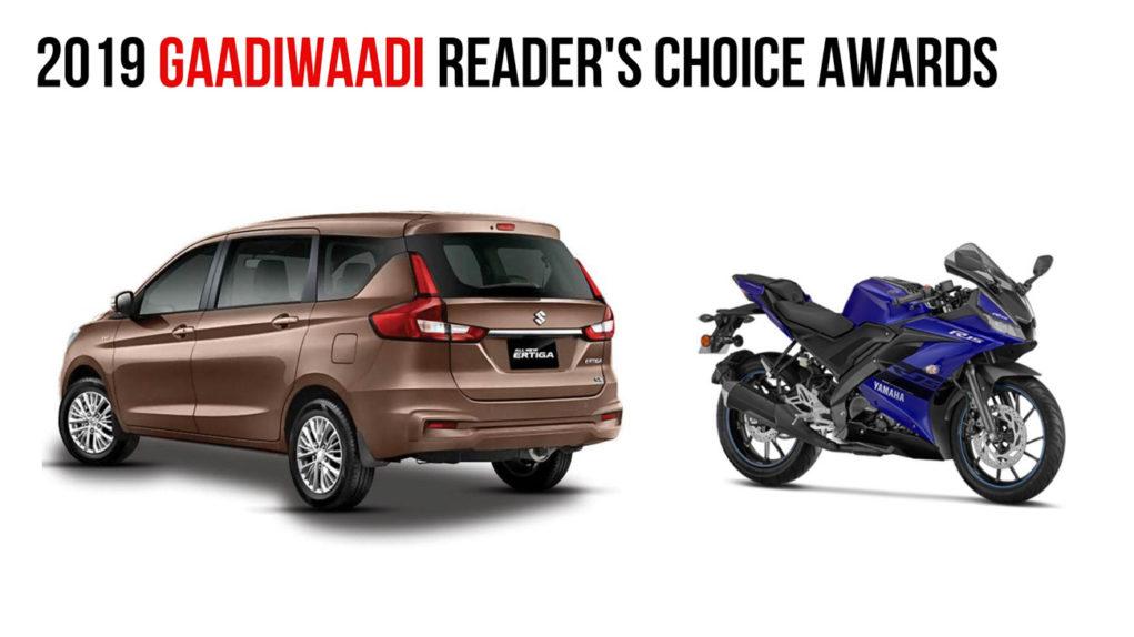 2019 GaadiWaadi Readers Choice Awards-1