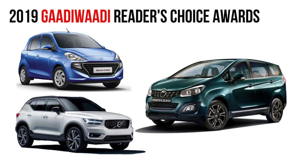 2019 GaadiWaadi Readers Choice Awards-3