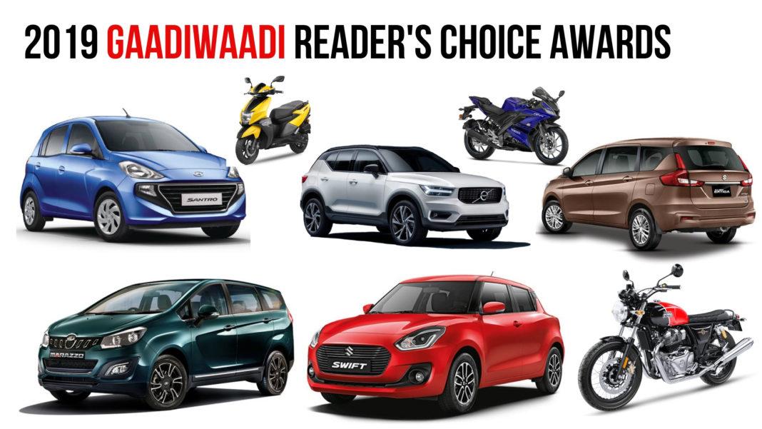 2019 GaadiWaadi Readers Choice Awards - Winners Announced!