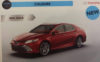 2019 toyota camry hybrid india colours details-3-2