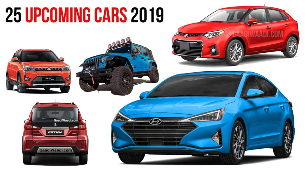 25 Upcoming Cars In India 2019 [CONFIRMED LIST]