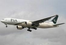 pakistan PIA-1