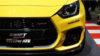suzuki swift sport yellow rev concept