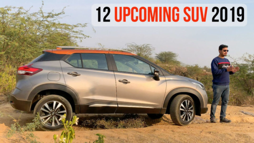 upcoming suv in india 2019