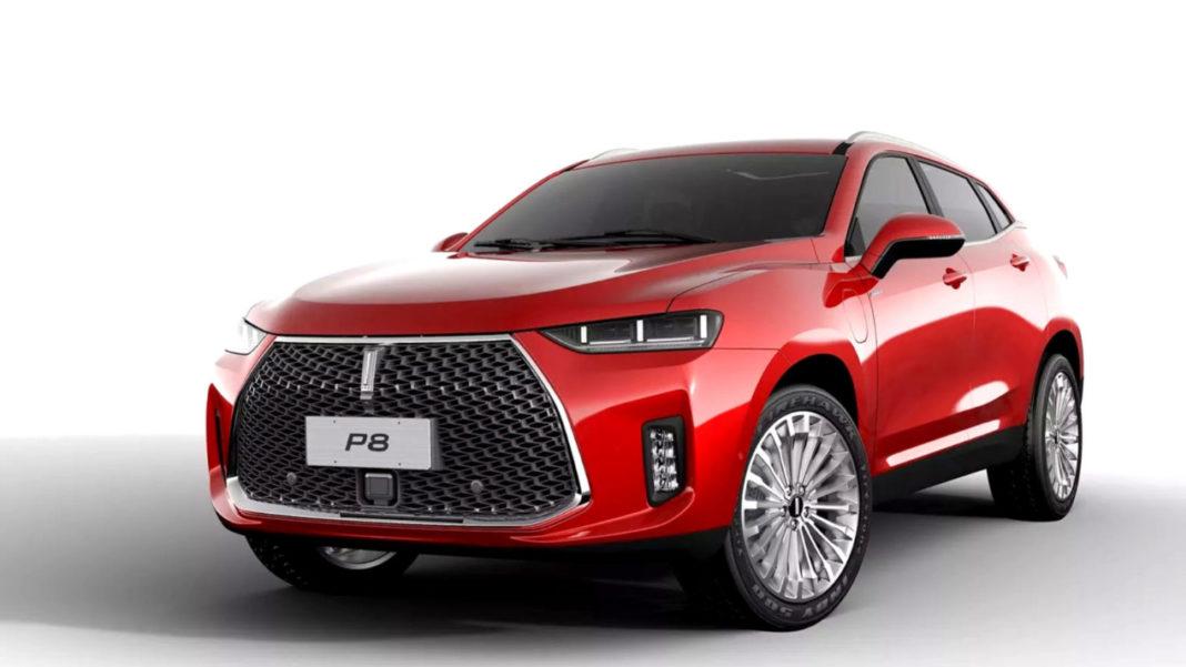 China's Great Wall Motors