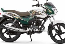 TVS Star City Plus Kargil Edition Launched In India At Rs. 54,399