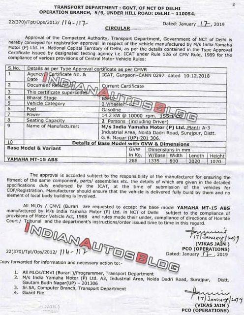 yamaha-mt-15-abs-leaked-document-india