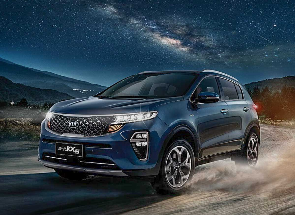 Kia Motors To Shut Down A Manufacturing Plant In China Due