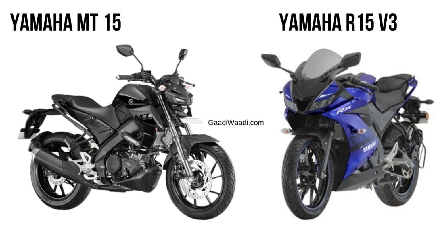 Yamaha MT 15 Facebook: Yamaha YZF-R15 V3 VS Yamaha MT 15