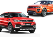 land wind x7 evoque copycat court case