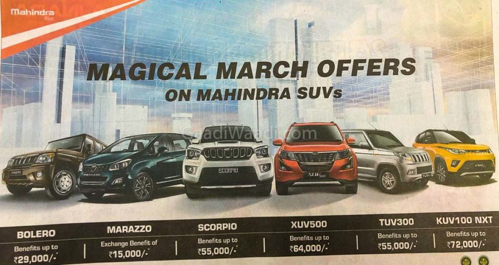 mahindra discount march-1