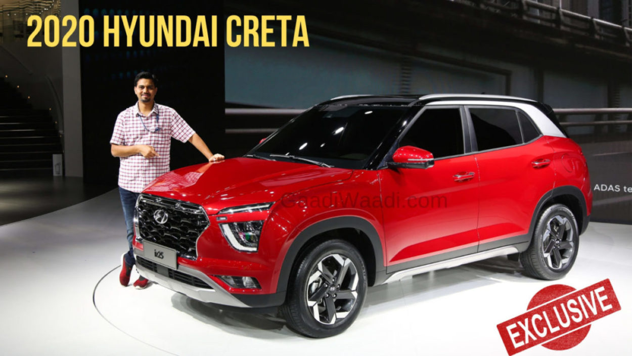 exclusive video: 2020 hyundai creta walkaround