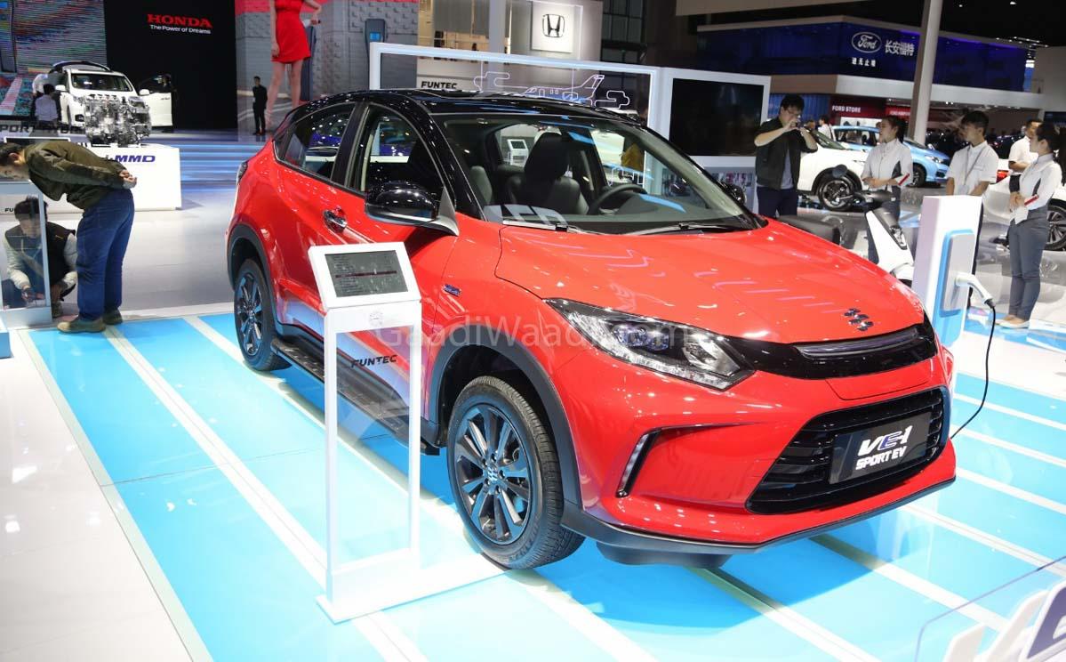 Honda Vezel Ve 1 Ev China